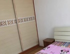 山东大学精装修公寓朝阳大阳台独立洗浴集体供暖空调宽带免费