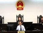 提供湛江保险纠纷法律服务