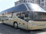 新聞 從無錫到廣州客車直達客車/需要多長時間到 廣州車站時刻