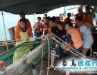 体验烟台长岛渔家乐风情-姐妹渔家欢迎您