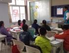 运城性价比最高的数学教育培训学校!--运城桑尼 数学校区
