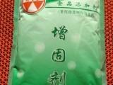 阜新豆制品凝固剂批发零售