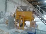 2000L定量灌装型干粉混合机