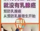 香港幸福狐狸加盟 内衣内裤
