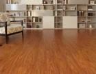南昌专业木地板保养 旧地板上蜡 光泽若新