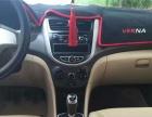 现代瑞纳-两厢2011款 1.4 手动 GL 标准型 透明车况