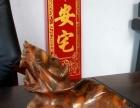 合肥国学风水大师在芜湖,超低收费,住宅厂房店铺办公室别墅
