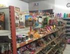 洪塘 汇嘉新园 百货超市 商业街卖场
