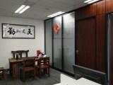 廣州違章代繳中心