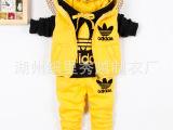 童装新款男童冬款加厚卫衣三件套中小童运动连帽拉链三叶套装代发