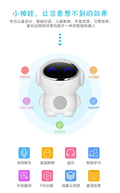 毕节市儿童早教机器人批发零售,诚招代理