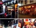 相约桂林, 3天两夜,美景美食