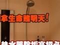 家电清洗 清洗油烟机 清洗热水器 清洗空气能 洗衣