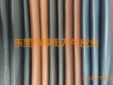 自然摔纹皮 黄棕色 真皮皮革 头层牛皮 1.8-2.0厚