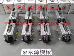 yangli冲床离合器电磁阀,SL系列模高指示器-冲床刹车片