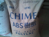 高刚性 高光泽ABS塑料 台湾奇美 PA