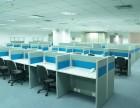 承接开荒保洁 物业保洁 写字楼保洁等精品保洁服务