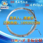 铠装铠装MI电加热,高温加热电缆,防水电伴热带,防爆电加热线