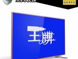 厂家直销全新32寸-101寸4K超高清LED液晶电视机