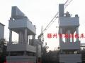 四柱630吨汽车配件成型机 金属拉伸油压机 玻璃钢成型油压机