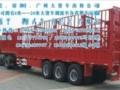 常平附近到荆州物流货运运输托运公司?