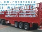 黄江的货运到滁州运输公司