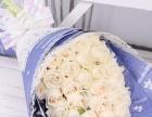 承德鲜花店,同城鲜花速递,专业送花,圣诞节玫瑰鲜花