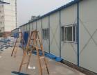 专业厂房搭建昆山厂棚新建昆山车棚搭建彩钢瓦夹心板出售