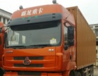 公司专业二手货车交易按揭贷款新旧车挂靠