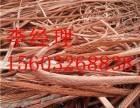 唐山废电缆电线电缆回收铜铝