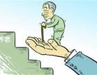 袋鼠乐购居然能让养老变得轻松,变得没有那么难?