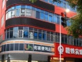 老福山火车站旁一二三楼1200平招租可分租 同城信