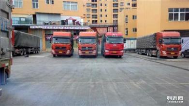 宁波大件运输 宁波行李托运 宁波到全国各地 整车零担运输