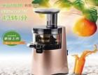 欢迎进入一青岛惠人榨汁机(全国各网客服)售后服务中心电话