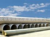 大量供应 不燃耐水型玻璃钢缠绕管道 玻璃钢排污管道系列