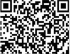 【超级客管自动加微信】扫二维码自动加微信好友