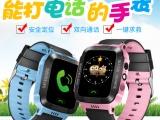 儿童电话手表智能定位拍照微聊多功能触摸屏1.44智能手表