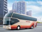 客车)常州到武汉)大巴汽车(发车时间表)几个小时到+票价多少