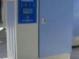 恒温恒湿标准养护箱,恒温恒湿标养箱生产厂家批发价格