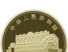 2016年孙中山诞辰150周年纪念币普通纪念币单枚