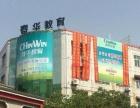学平面广告设计**平阳春华学校