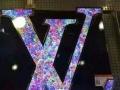 临平制作楼顶大字 LED显示屏 各种灯箱招牌 亮化
