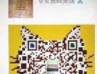 上海大学附近瓷砖美缝周浦美缝剂施工专业瓷砖美缝