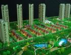 北京方案沙盘制作