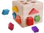 批发 幼儿早教十三孔智力盒 几何形状积木配对 儿童益智木制玩具