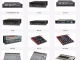 河南公共广播音响设备电子有限公司