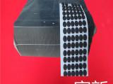 供应EVA黑色圆形防滑脚垫 EVA家具自粘防撞海绵垫 减震泡棉胶