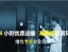 联通高防服务器租用/联通大带宽业务/游戏服务器