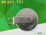 FDK富士通日本ML621可充纽扣电池适用于监控摄像头