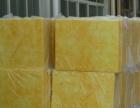 优质玻璃棉 岩棉 橡塑海绵生产厂家,厂家直销